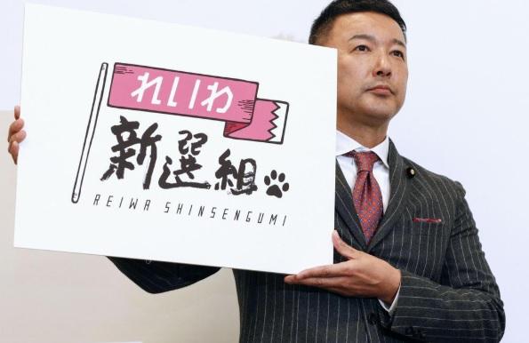 昔、ダンス甲子園に出ていた山本太郎さん。現在はれいわ新選組を立ち上げ日本を変えるために活動中!その活動内容をまとめてみた