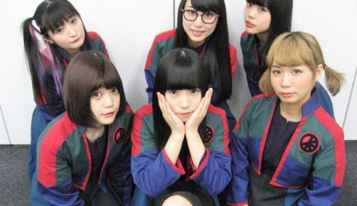 Bishメンバーの年齢、本名、担当まとめ!代表曲などを含めて紹介