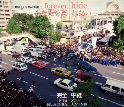 葬儀 Hide hideのお墓の場所!三浦霊園の行き方と人気のお供え物や注意点!