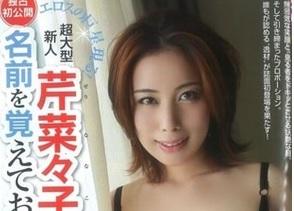山本太郎の元妻は割鞘朱璃で元サーファー!何故離婚した?馴れ初めや ...
