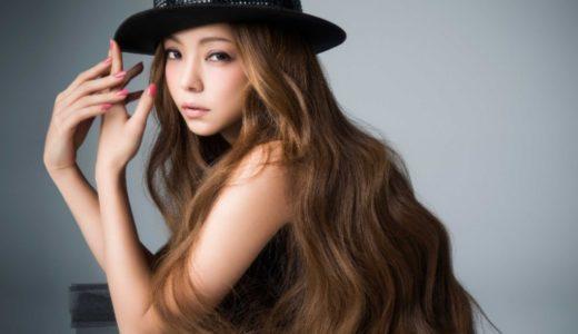 安室奈美恵は現在若手育成をしている可能性がある!さらに目撃情報と画像あり!京都に住んでいるという噂は本当なのか?