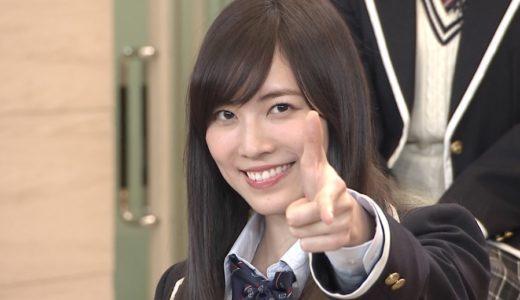 松井珠理奈は性格が悪くSKE48の恐怖の女帝!?何故嫌われるのか徹底調査