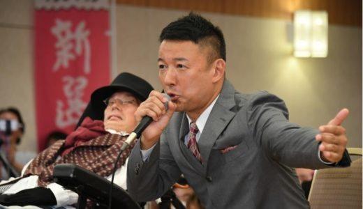 山本太郎が在日韓国人と言われるのは何故なのか?両親や原因となっている言動などをまとめてみた