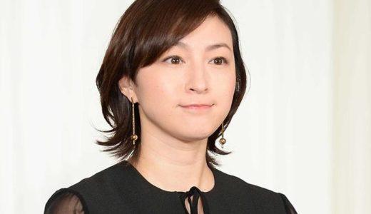 広末涼子と関東連合とズブズブの関係だった?灰皿事件や薬漬けの過去など強烈なエピソードを徹底調査