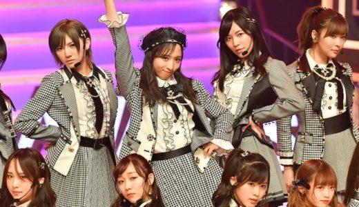 AKB48グループは整形モンスターの巣窟!疑惑のあるメンバー、卒業生厳選10名まとめ