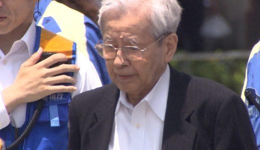 飯塚幸三の息子は博士・飯塚幸理の可能性濃厚!その理由や他に噂になった人物をまとめてみました