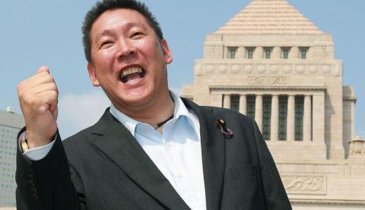 立花孝志の経歴と生い立ちがヤバすぎる!NHK職員時代やその後の職歴をまとめてみた
