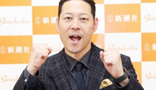 東野幸治が嫁・玲子と再婚してホスト通いを黙認している理由は?職業やプロフィールを含めてまとめてみた