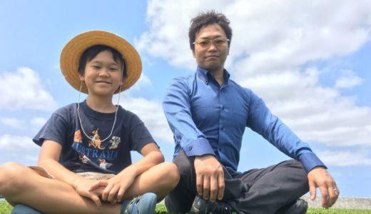 ゆたぼんの父親・中村幸也は心理カウンセラーだが経歴がヤバすぎる!逮捕の真相含めまとめてみた