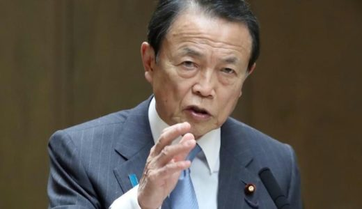 麻生太郎は天皇家一族の重鎮!家系図がヤバく代々上級国民で安倍晋三総理とも親戚だった