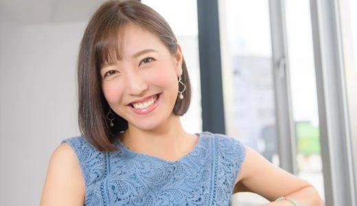 小澤陽子の胸は推定Gカップでカトパンの後継者と言われている!スリーサイズなど徹底調査