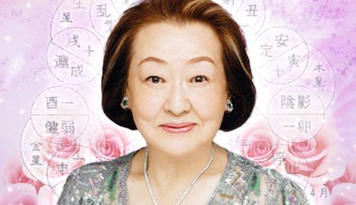 細木数子は2020年現在引退していて六星占術は娘が継承している!死亡説が流れた理由なども含めてまとめてみた