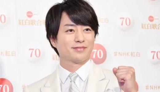 櫻井翔が慶應義塾大学に合格しストレートで卒業したのはコネだった?大学生活の詳細と真相を徹底調査