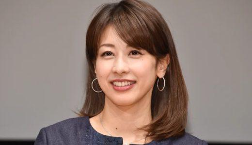 加藤綾子が結婚出来ずに独身なのは肉食女子でグイグイ行き過ぎているから?歴代彼氏や結婚観などまとめてみた