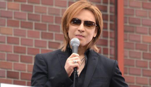 YOSHIKIは現在結婚していないが過去に独身で生きていくことを公言してる!過去に結婚する可能性があった彼女は?