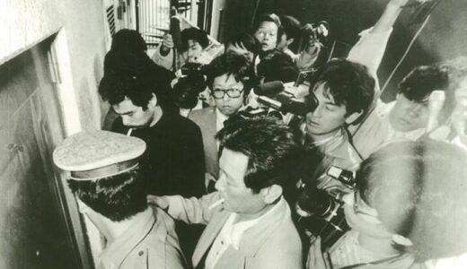 豊田商事の永野一男を殺害した犯人は飯田篤郎と矢野正計だが黒幕がいる可能性が高い!不可解な動機や詳細をまとめてみた