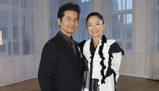 吉田美和の旦那はサポートメンバーの鎌田樹音!再婚を決めた理由は震災だった!そして元旦那とは事実婚で死別している