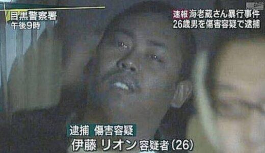 伊藤リオンは2021年現在、沖縄ではなくて都内にいる?そして山口組を破門されていたが除籍処分に変更されている