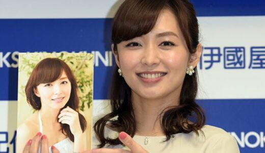 伊藤綾子アナは2021年現在、二宮和也と夫婦仲が悪いという説もある!さらに結婚してからも周囲の目を気にしていて嫌われている