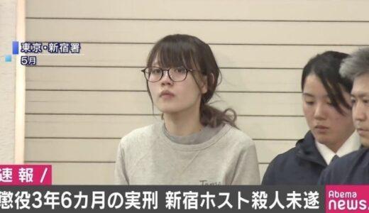 高岡由佳が刺した琉月は現在も歌舞伎町でホストをしていて事件の事を恨んでいない!事件の真相やその後を徹底調査
